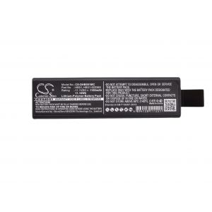 Аккумулятор CameronSino для DJI Osmo, Zenmuse X3, Zenmuse X5 1100mah