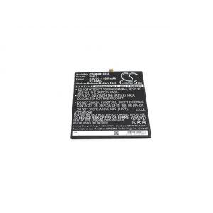 Аккумулятор CameronSino для Xiaomi Mi Pad 2 (BM61) 6000mah