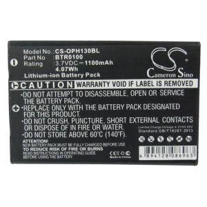 Аккумулятор CameronSino для Opticon CLK-3001, OPH-1005, OPH-3000 1100mah