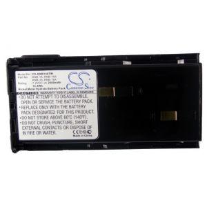 Аккумулятор CameronSino для Kenwood KNB-14, KNB-15A, KNB-15H, KNB-20N 2000mah Ni-MH