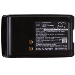 Аккумулятор CameronSino для Motorola MP300, BPR40 1100mah
