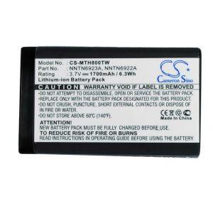 Аккумулятор CameronSino для Motorola MTH650, MTH800 1700mah