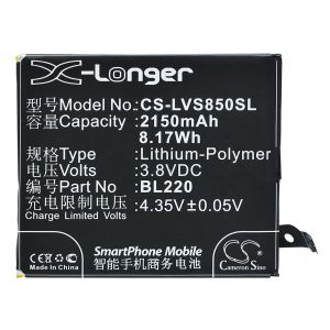 Аккумулятор CameronSino для Lenovo S850 2150mah