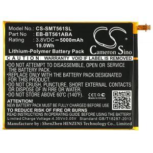 Аккумулятор CameronSino для Samsung Galaxy Tab E 9.6 SM-T560, T561 (EB-BT561ABA) 5000mah