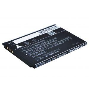 Аккумулятор CameronSino для Мегафон MR150-3, Huawei E5573, МТС 8210FT 1150mah