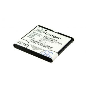 Аккумулятор CameronSino для Nokia BP-5Z 1300mah