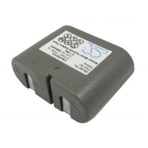 Аккумулятор CameronSino для Panasonic P-P341 600mah