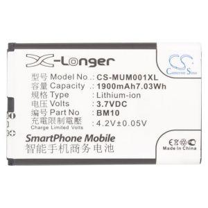 Аккумулятор CameronSino для Xiaomi Mi One Plus (BM10) 1900mah