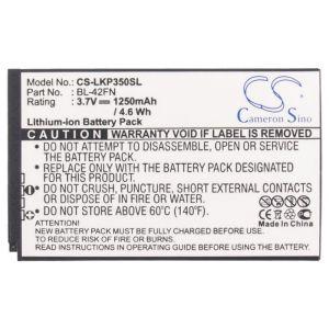 Аккумулятор CameronSino для LG Optimus ME P350 1250mah