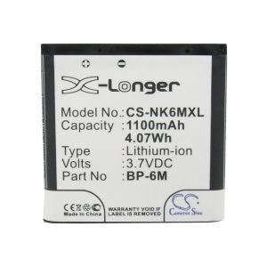 Аккумулятор CameronSino для Nokia BL-6M, BP-6M 1100mah