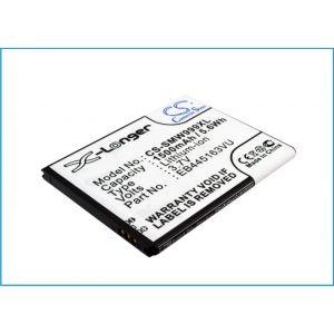 Аккумулятор CameronSino для Samsung Omnia M S7530 (EB445163VU) 1500mah
