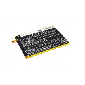 Аккумулятор CameronSino для Sony Xperia Z5 Premium 3400mah