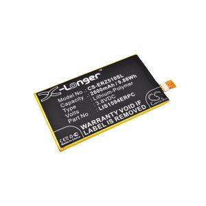 Аккумулятор CameronSino для Sony Xperia XA Ultra, Z5 Compact 2600mah