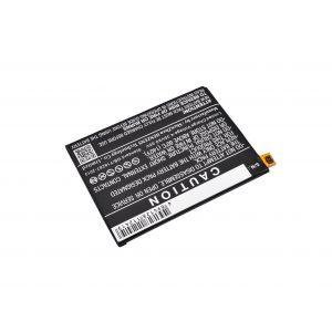 Аккумулятор CameronSino для Sony Xperia Z5, Z5 Dual Sim 2800mah