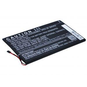 Аккумулятор CameronSino для Motorola Moto E2, Moto G2 (ET40, FT40) 2200mah