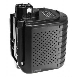 Аккумулятор Pitatel для Bosch 2607335082, BAT019, BAT021 3000mah