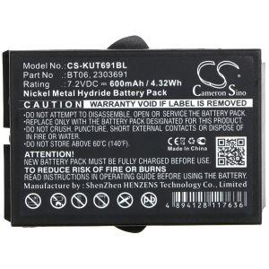 Аккумулятор CameronSino для IKUSI TM60, TM61, TM62 600mah