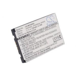 Аккумулятор CameronSino для Motorola SNN5704A, SNN5705B, SNN5705C 750mah