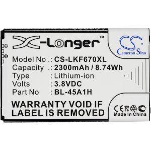 Аккумулятор CameronSino для LG K10 K430ds, K410 2300mah