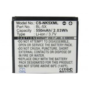 Аккумулятор CameronSino для Nokia 8800 Sirocco Edition, 8801 550mah