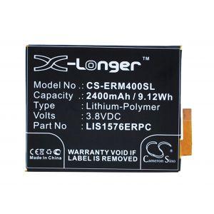 Аккумулятор CameronSino для Sony Xperia M4 Aqua 2400mah