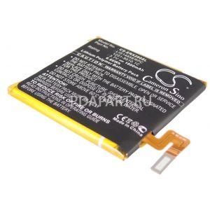 Аккумулятор CameronSino для Sony Xperia ion 1800mah