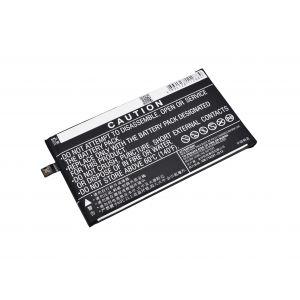 Аккумулятор CameronSino для Lenovo Vibe P1, P1 Turbo 4900mah