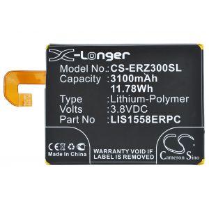 Аккумулятор CameronSino для Sony Xperia Z3 3100mah