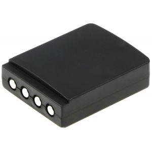 Аккумулятор CameronSino для HBC Linus, Micron, Spectrum Ex, Quadrix 2000mah