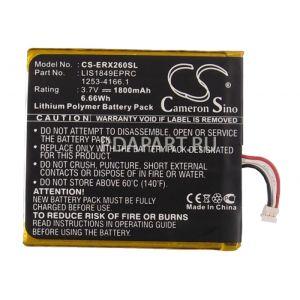 Аккумулятор CameronSino для Sony Xperia Acro S 1800mah