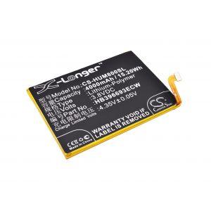 Аккумулятор CameronSino для Huawei Ascend Mate 8 (HB396693ECW) 4000mah