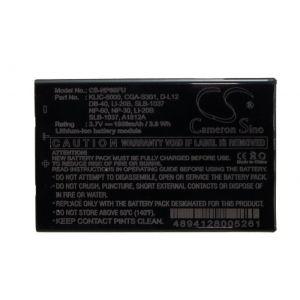 Аккумулятор CameronSino для DB-40, FNB-82LI, NP-30, NP-60, SLB-1137 1050mah