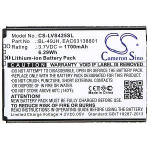 Аккумулятор CameronSino для LG K3, K4 1700mah