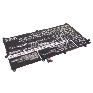 Аккумулятор CameronSino для Samsung Galaxy TAB 8.9 P7300 6100mah