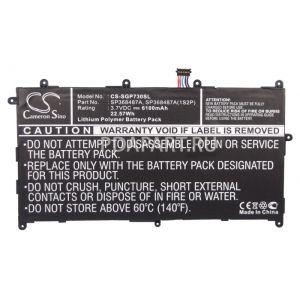 Аккумулятор CameronSino для Samsung Galaxy TAB 8.9 P7300 (SP368487A) 6100mah