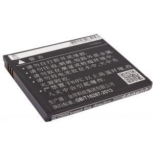 Аккумулятор CameronSino для Philips Xenium W732, W832, W6500 1900mah