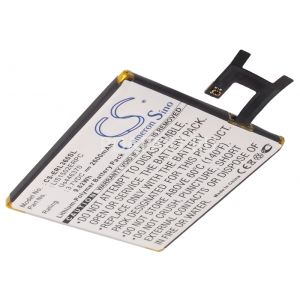 Аккумулятор CameronSino для Sony Xperia Z, Xperia C 2600mah