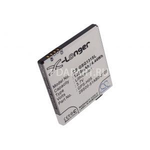 Аккумулятор CameronSino для Gigabyte G1310, G1315 1200mah