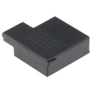 Аккумулятор CameronSino для AEE Magicam S50, S51, S70 1500mah