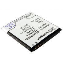 Аккумулятор Asus PadFone (A66) 1500mah