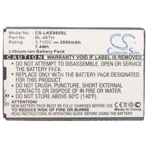 Аккумулятор CameronSino для LG Optimus G Pro E980, E988 2000mah