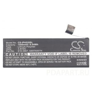 Аккумулятор CameronSino для Apple iPhone 5C 1500mah
