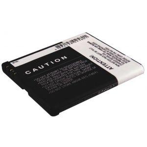 Аккумулятор CameronSino для Nokia BL-5K 1200mah