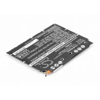 Аккумулятор Motorola XOOM MZ600, MZ601, MZ602, MZ603, MZ604, MZ605, MZ606 3250mAh