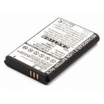 Аккумулятор Samsung HMX, SMX 1300mAh