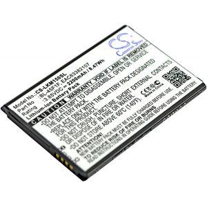 Аккумулятор CameronSino для LG K4 (2017), K7 (2017), K8 (2017) 2200mah