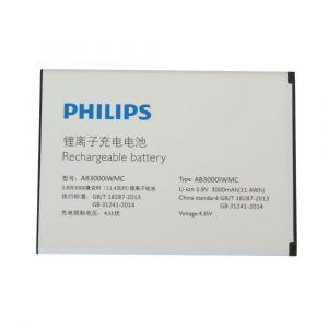 Аккумулятор Philips S326 3000mah