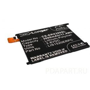Аккумулятор CameronSino для Sony Xperia Z Ultra 3000mah