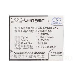 Аккумулятор CameronSino для Lenovo A830, A859, K860, S880, S890 2250mah