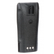Аккумулятор Motorola NNTN4497, NNTN4970, Волна 302 2250mAh Li-ion